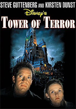 250px-tower_of_terror_videocover